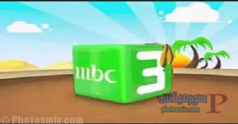 -بي أحدث ترددات قناة MBC3 للأطفال علي نايل سات 2018