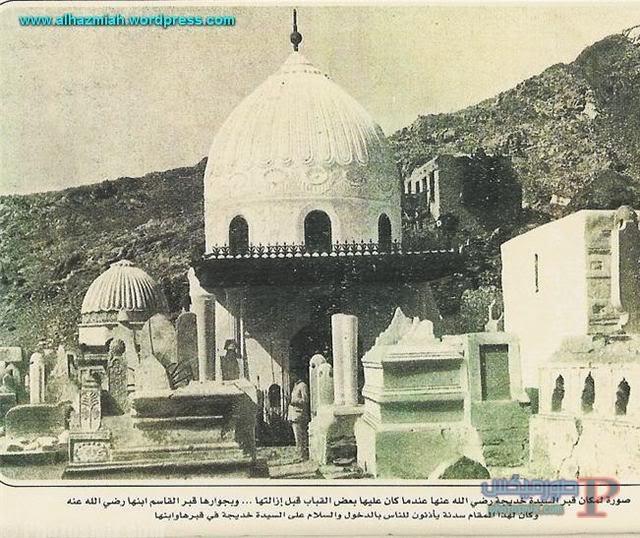 اجمل صور عن مكة 23