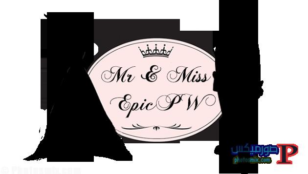 -خلفيات-عن-حفل-الزفاف-18 صور عن الزواج 2018 للفيس بوك صور تهنئة حفل الزفاف