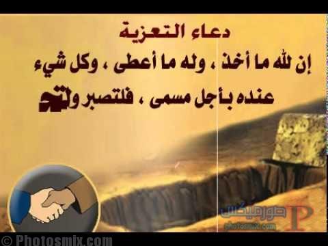-دعاء-لاهل-الميت-بالصبر-4 صور دعاء الميت للفيسبوك خلفيات ادعية عن المتوفي