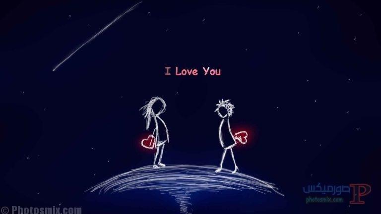 رمزيات خلفيات حب جديده 12