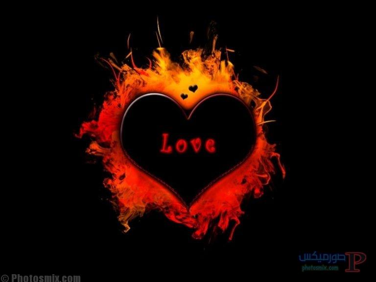 رمزيات خلفيات حب جديده 15