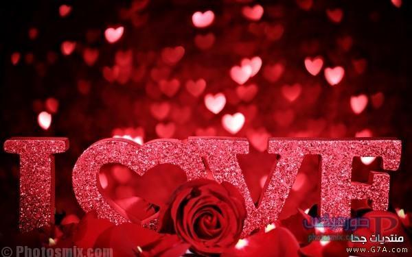 رمزيات خلفيات حب جديده 9