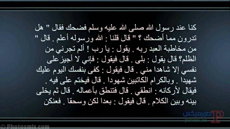 -رمزيات-عن-الظلم-8 صور عن الظلم حزينة فيسبوك رمزيات عن الظلم دعاء على الظالم