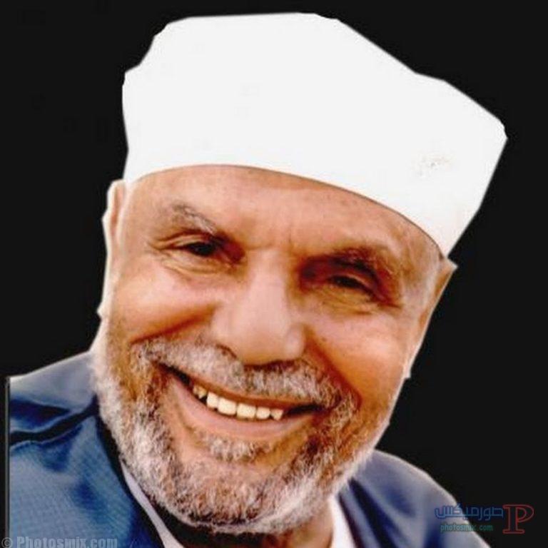 صور الشيخ الشعراوي