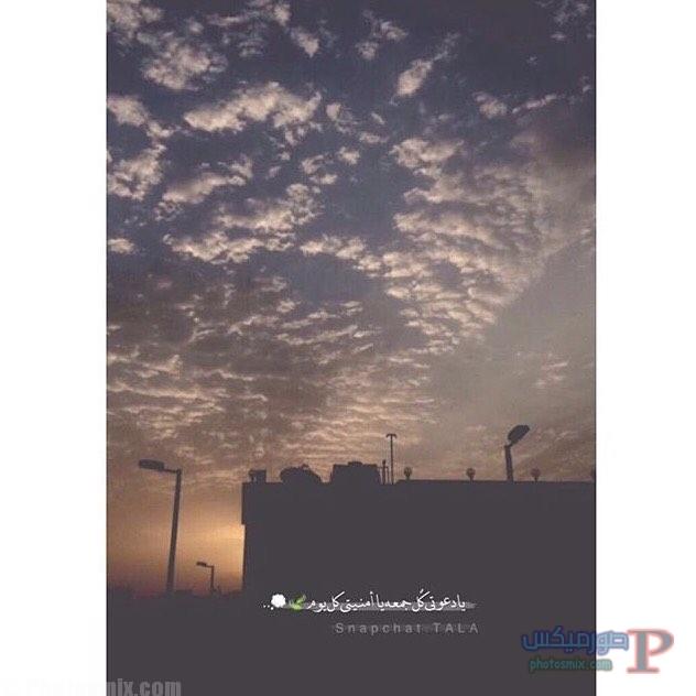 -صور-سناب-شات-2018-2 تحميل صور انستجرام instgram جميلة صور سناب شات 2018