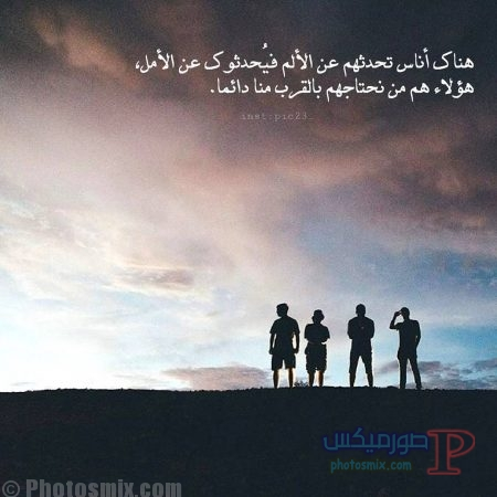 صور سناب شات 2018 25