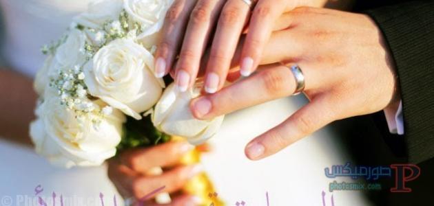 صور عن الزواج 17
