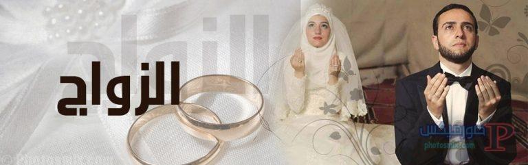 صور عن الزواج 23