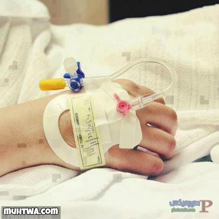 -صور-عن-المريض-10 صور عن المريض والتعب صور مكتوب عليها دعاء ادعية للمريض للفيس بوك