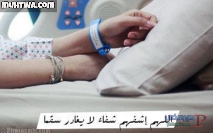 صور عن المريض 19