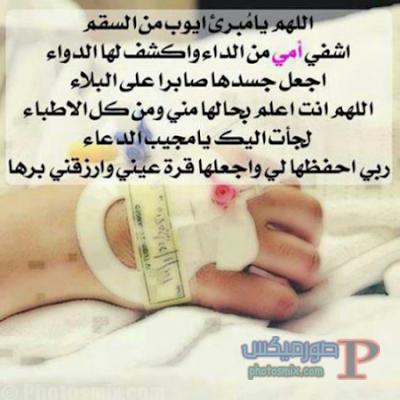 صور عن المريض 4