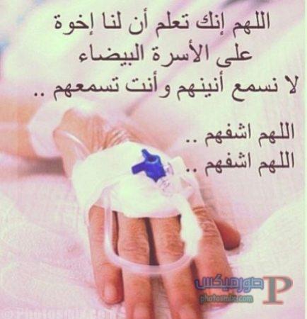 صور عن المريض 7