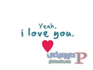 i love you 13