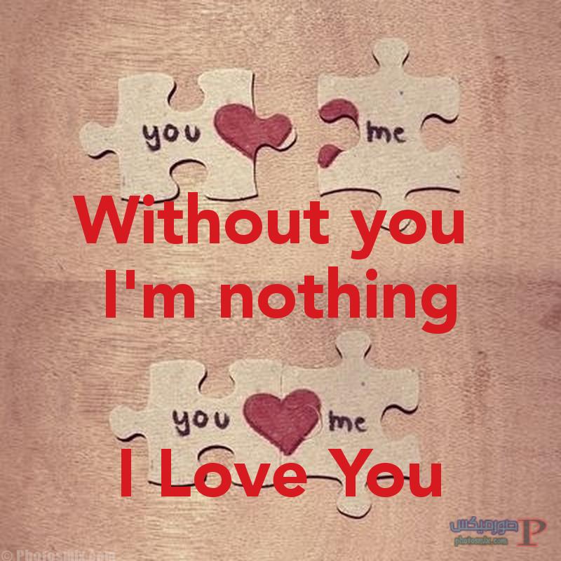 i love you 15