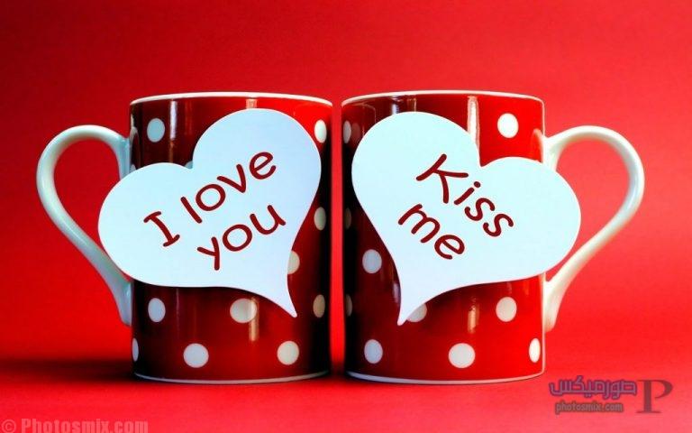 i love you 3