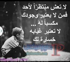 -حزن2-1 بوستات صور خلفيات فيسبوك حزينة 2018