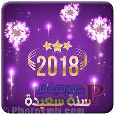 -20187 حالات تويتر للسنة الجديدة مصورة 2018