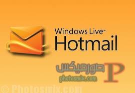 4 خطوات إنشاء حساب ايميل هوتميل Hotmail 2018