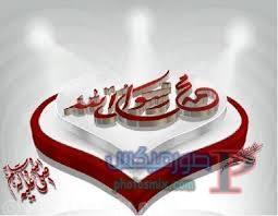 24331225_816966188486590_295102852_n موضوع تعبير عن مولد النبي الشريف كامل بالعناصر والأفكار