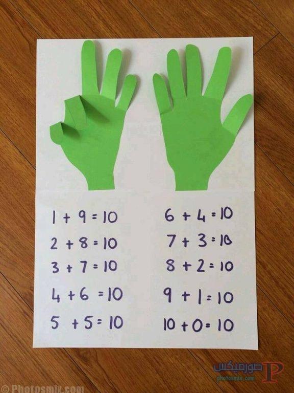 افكار لعمل وسائل تعليميه 5