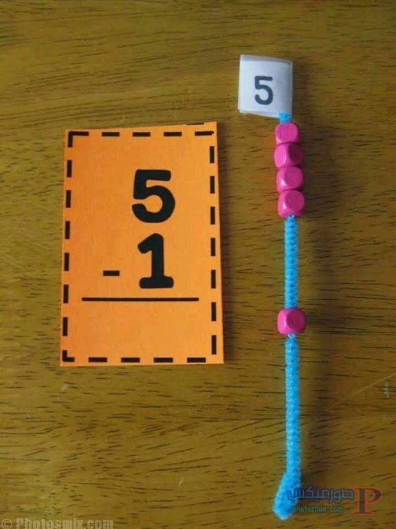 طرق لتعليم الحساب للاطفال 2