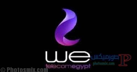 رقم خدمة عملاء شبكة وي We المصرية للاتصالات