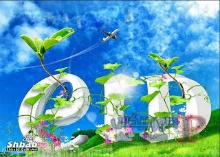 -صور-عيد-الفطر-2018-10 اكثر من 200 صورة تهنئة عيد الفطر 2018