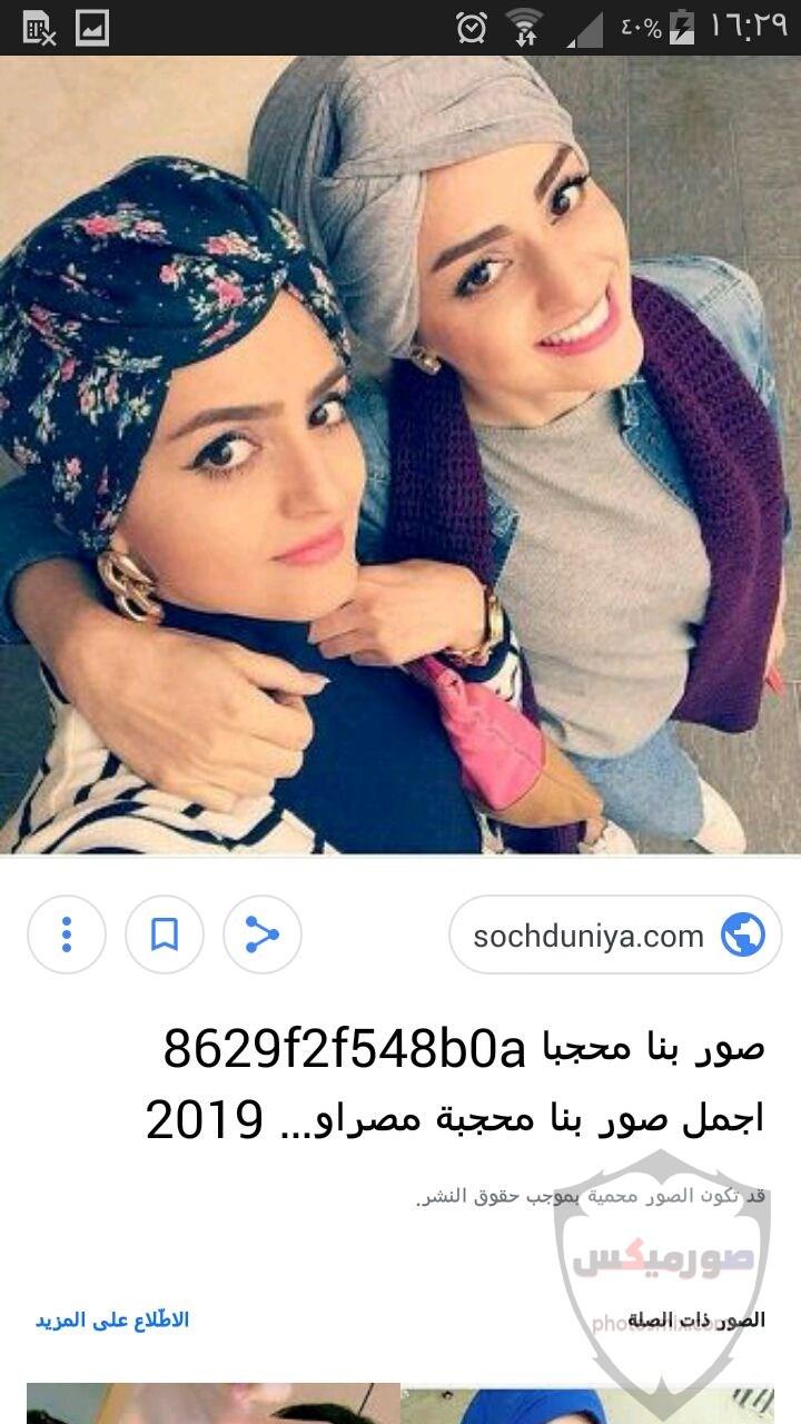 اجمل صور عن الصداقة 2020 صور مكتوب عليها كلمات عن الصديق صور عن الصديقات 2021 11