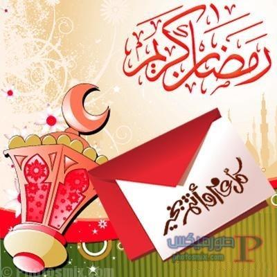 -رمضان-15 صور تهنئة رمضان الكريم 2018 وأدعية للشهر الكريم الآن