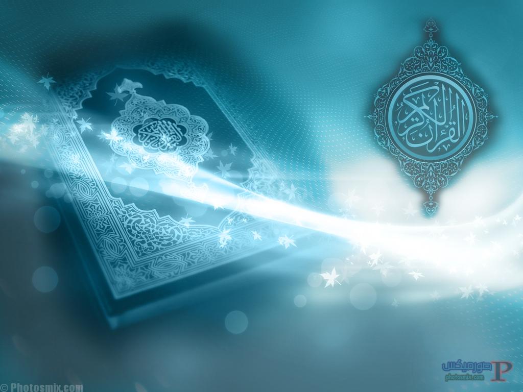 دينية صور اسلامية حلوة 1