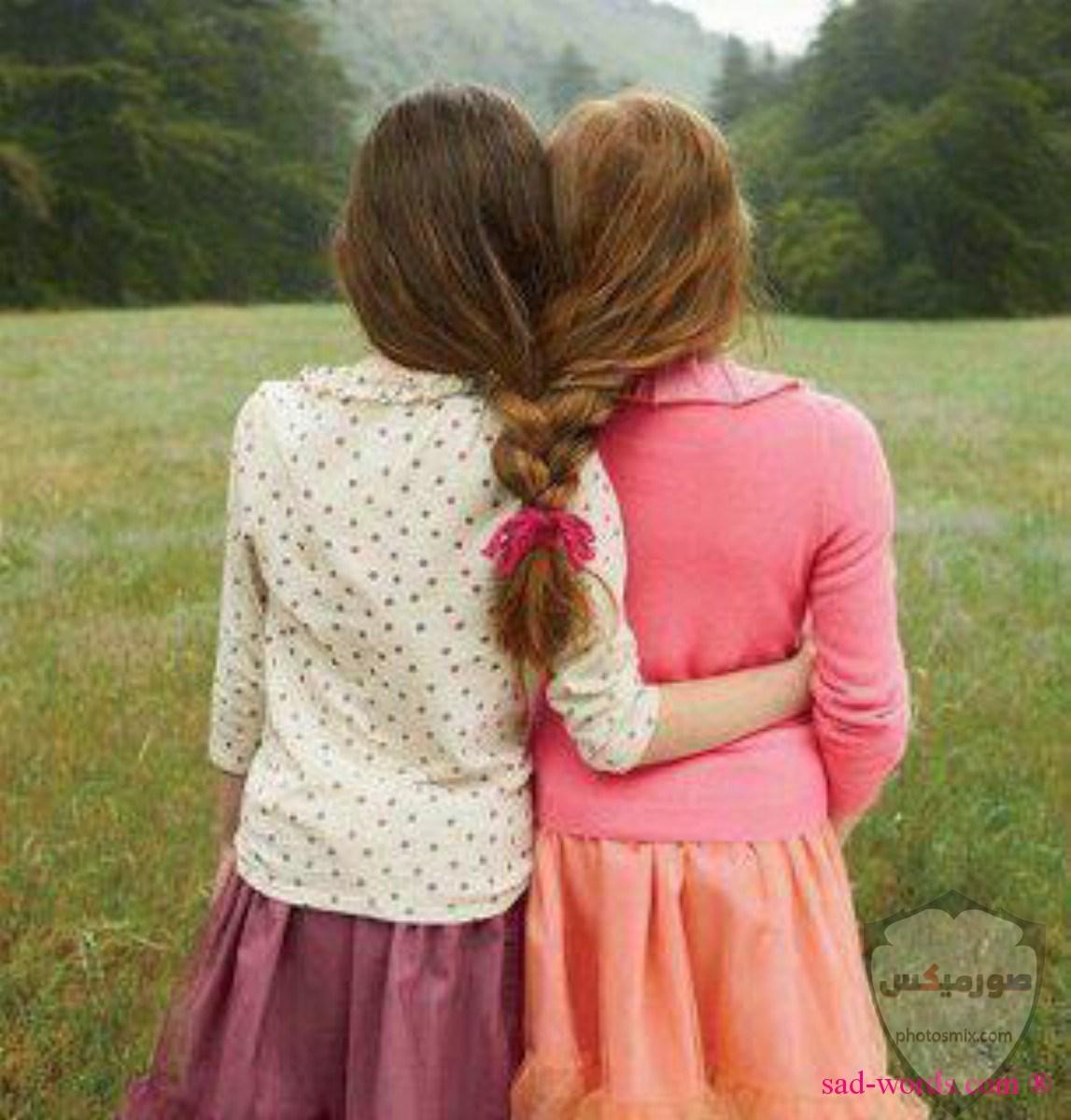 خلفيات عن الصداقة 1