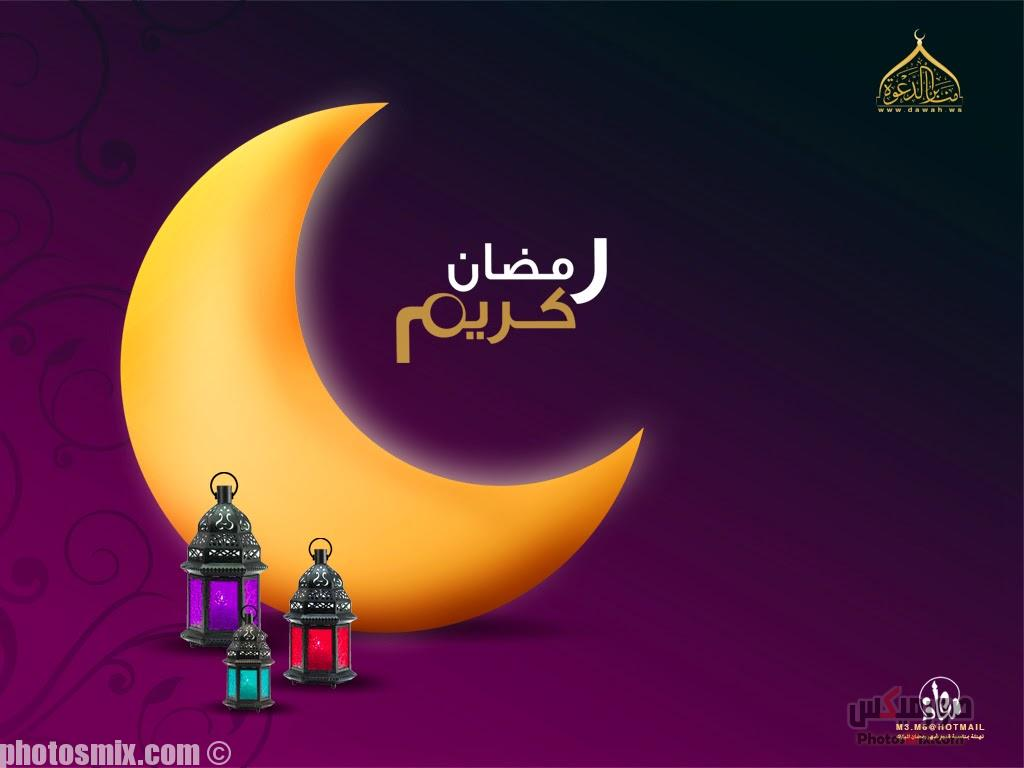 ص صور رمضان 2019 أجمل صور تهنئة رمضان 2020 بطاقات تهنئة لرمضان تهنئة رمضان بالأسماء صورميكس 3 2