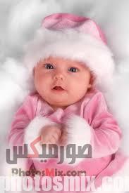 اطفال تحميل اكثر من 100 صور اطفال جميلة صور اطفال روعة 2019 3