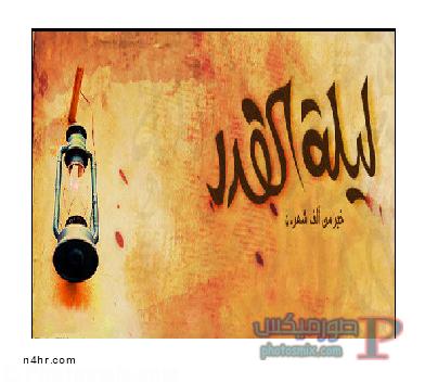 رمزيات وخلفيات اسلامية p 1