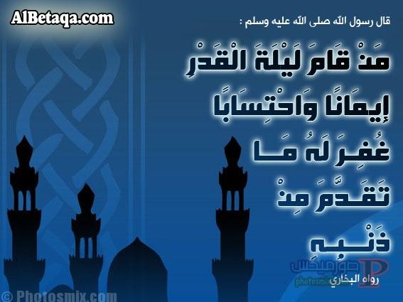 -رمزيات-وخلفيات-اسلامية-p-2 صور دعاء وخلفيات عن فضل ليلة القدر 2018