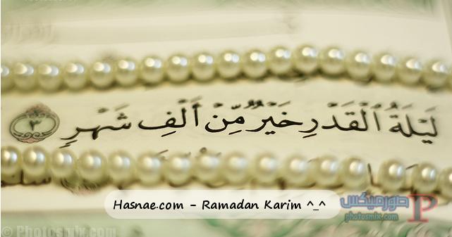 رمزيات وخلفيات اسلامية p 2