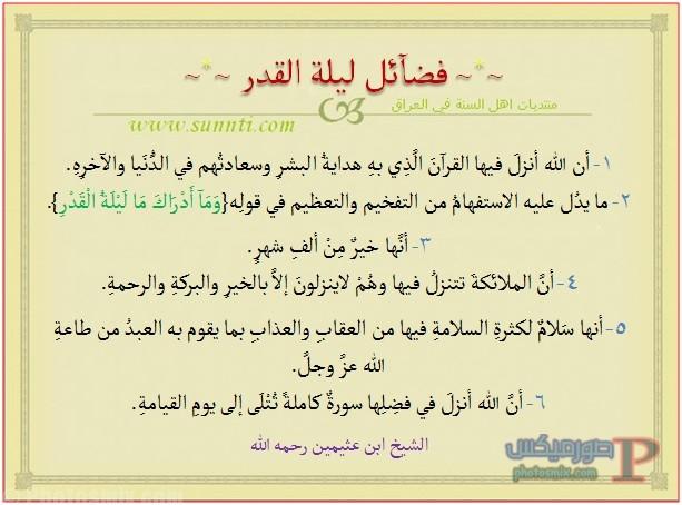 رمزيات وخلفيات اسلامية p 3