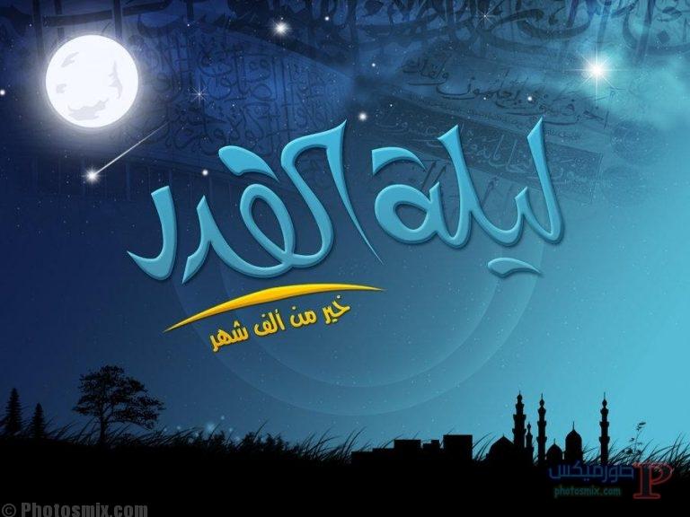 -رمزيات-وخلفيات-اسلامية-p-4 صور دعاء وخلفيات عن فضل ليلة القدر 2018