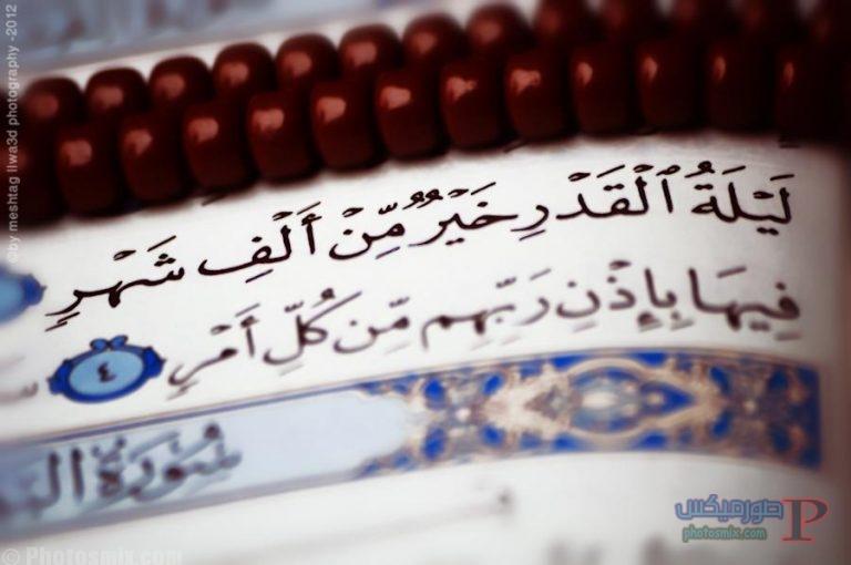 رمزيات وخلفيات اسلامية p 5