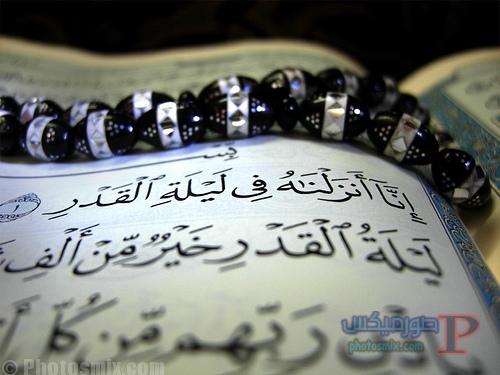 رمزيات وخلفيات اسلامية p 6