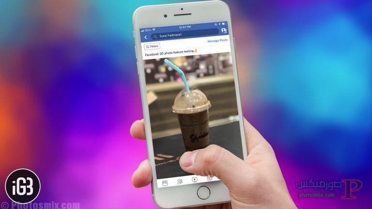 فيس بوك اجمل الصور للفيسبوك 2019 اجمل خلفيات رومانسية 2020 10