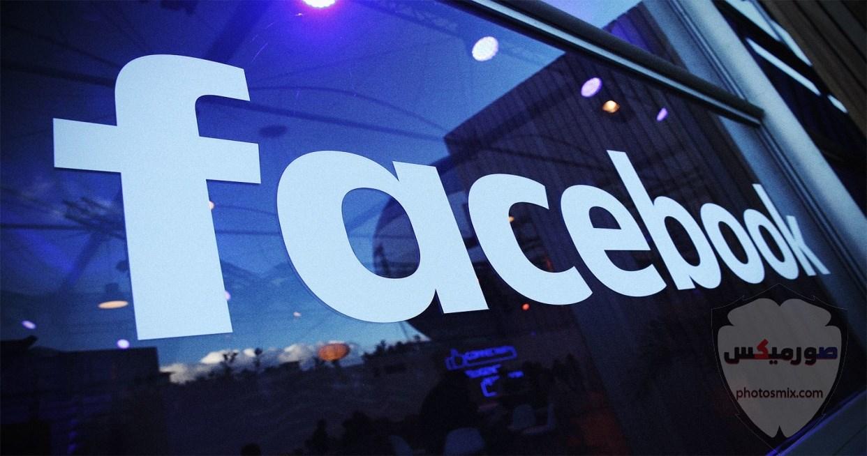 صور فيس بوك 2020 اجمل صور كفرات وبروفايل للفيسبوك اجمل خلفيات رومانسية 2021 1