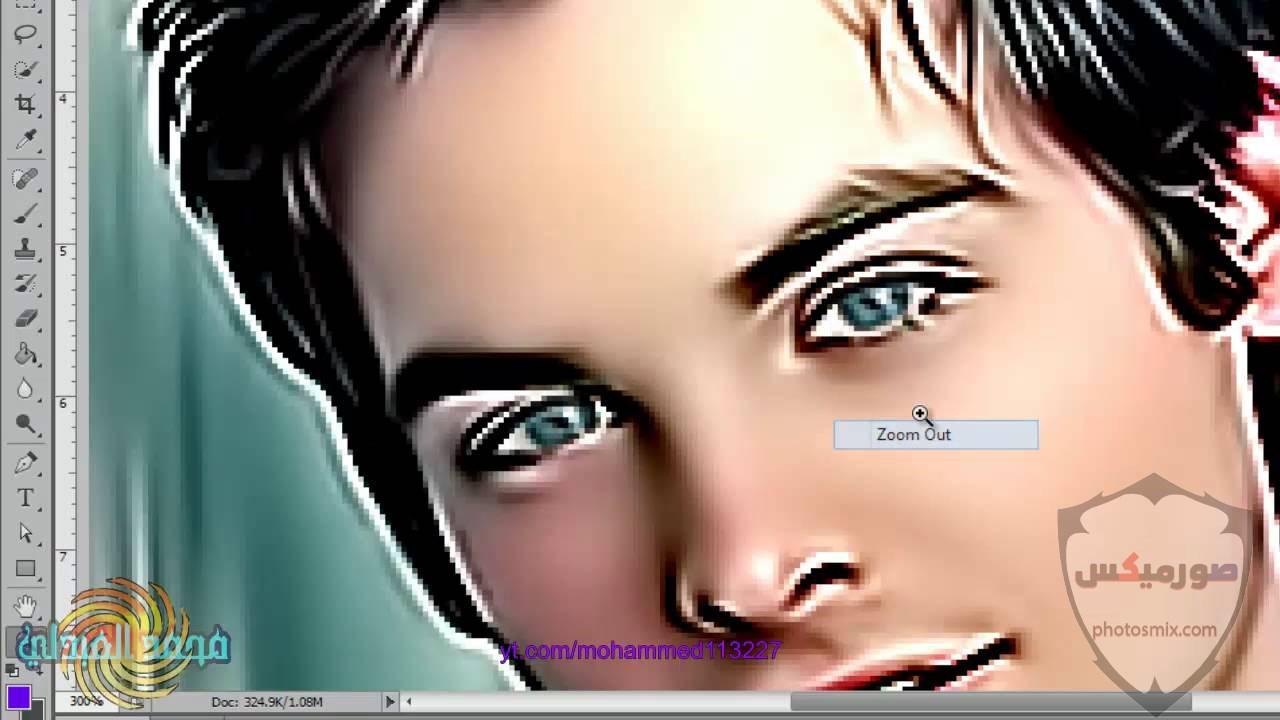 صور فيس بوك 2020 اجمل صور كفرات وبروفايل للفيسبوك اجمل خلفيات رومانسية 2021 44