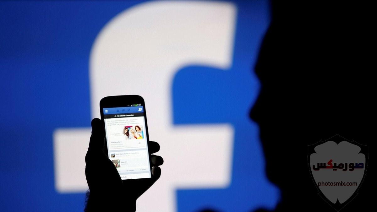 صور فيس بوك 2020 اجمل صور كفرات وبروفايل للفيسبوك اجمل خلفيات رومانسية 2021 63