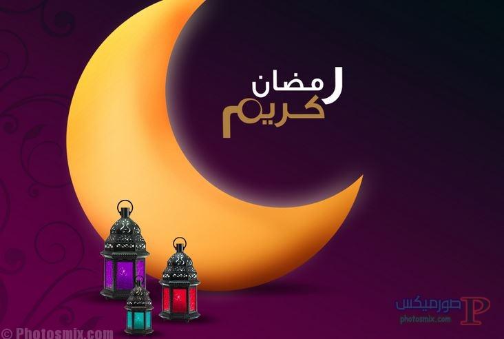 صور تهنئة لشهر رمضان الكريم 2018، بطاقات تهنئة لرمضان، صور كرزت رمضان