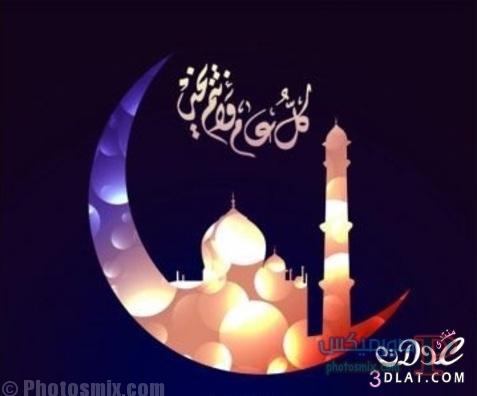 صور تهنئة لشهر رمضان الكريم 2018، بطاقات تهنئة لرمضان، صور كروت رمضان