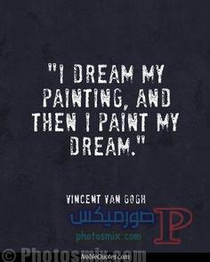Best-Art-Quotes خلفيات عن الفن، Art Quotes, بوستات فيسبوك بالانجليزي للرسامين والفنانين
