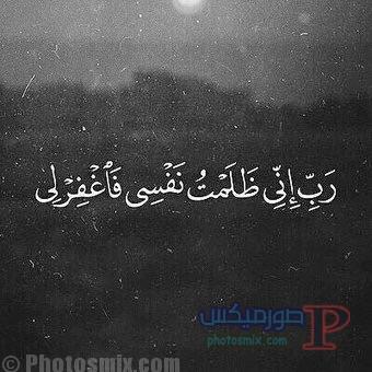 HJxzRZcP_400x400 صور رمزيات اسلامية، خلفيات لأيات قرآنية، آيات قرآنية لفك الكرب وتوسيع الرزق