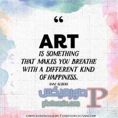 d250a417666c1d8cfab28b4b4a50ce63 خلفيات عن الفن، Art Quotes, بوستات فيسبوك بالانجليزي للرسامين والفنانين